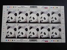 Singapore Giant Pandas Stamp Sheet 50c x 10 stamps 2012