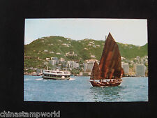 old HK postcarda modern ferry & ancient junk,forces airmail with GB stamp
