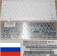 QWERTY KEYBOARD RUSSIAN ASUS EEE EEEPC PC 1000HE 9J.N1N82.00R 0KNA-0U4RU03 White
