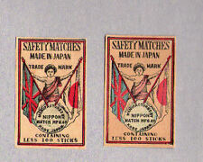 VERY OLD match box labels CHINA or JAPAN patriotic #932