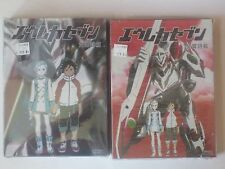 New Eureka Seven 7 6-DVD Complete Collection Episodes 1-50 TV Anime Series