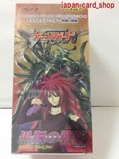 20317 AIR CARDFIGHT Vanguard Extra Booster Box Cavalry of Black Steel VG-EB03
