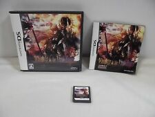 DS -- Knights in the Nightmare -- Can data save! Nintendo DS, JAPAN Game. 51506