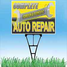 """18""""x24"""" Complete Auto Repair Outdoor Yard Sign & Stake Sidewalk Lawn Service"""