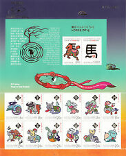 Stamps Christmas Island 2007 Lunar New Year wheel with peel & stick issues