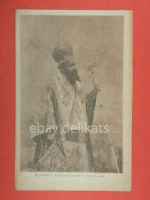 ALBANIA Vescovo ortodosso vecchia cartolina