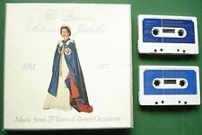 Queen Silver Jubilee Coldstream & Welsh Guard Set Cassette Tape x 2 - TESTED