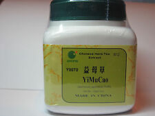 Yi Mu Cao - Chinese Motherwort, concentrated granules, 100 grams, by E-Fong