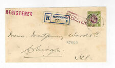 China Hongkong registered cover to USA only front piece