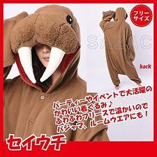 WALRUS Kigurumi ANIMAL SAZAC JAPAN Halloween Costume ONESIES MARINE ANIMAL new.