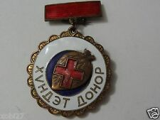 MONGOLIAN ORDER MEDAL FOR THE HONORED DONOR WITH GOLDEN HEART