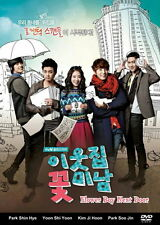 Flower Boy Next Door - Korean Drama DVD - English Subtitle
