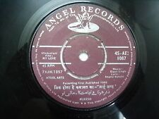 MY LOVE DAAN SINGH 45 AE 1087 1969 RARE BOLLYWOOD india OST EP 45 rpm RECORD vg+
