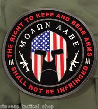 "American Flag Spartan Helmet Molon Labe 2nd Amendment 9"" Patch"