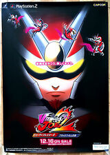 Viewtiful Joe 2 RARE Gamecube PS2 51.5 cm x 73 cm Japanese Promo Poster #1