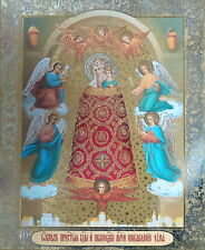 MIND WISDOM knowledge ADDING VIRGIN MARY Orthodox Icon Russsian Russia small