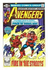 THE AVENGERS 206 (NM-) FIRE in the STREETS   (FREE SHIPPING) *