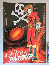 ARCADIA OF MY YOUTH Japanese Mini Movie Poster Chirashi Captain Harlock Anime