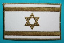 ISRAEL IDF Army Air Force National Flag (Iron-On) Patch for Olive Uniform #0131