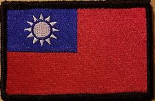 TAIWAN Flag Military Patch With VELCRO® Brand Fastener  Black  Border