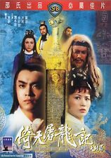 Heaven Sword and Dragon Sabre 2 (1978) DVD [NON-USA REGION 3] IVL Shaw Brothers