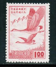 China Taiwan ROC 1968 Sc#1566 Flying Geese MH Complete  cp1
