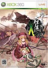 Used Xbox 360 Do Don Pachi Daioujou Black Label EXTRA JAPANESE JAPONAIS IMPORT