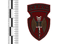 RUSSIAN MILITARY SLEEVE PATCH SEPARATE BRIGADE OF OPERATIVE APPOINTMENT SPETSNAZ