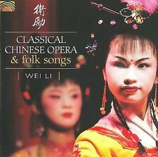 Classical Chinese Folk Songs & Opera, New Music