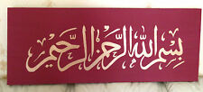 Islamic Art Canvas HandPainted 80x30cm- MAROON AND GOLD