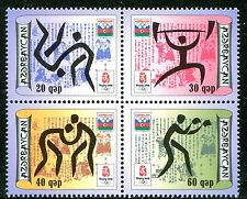 AZERBAIJAN 2008 CHINA SUMMER OLYMPIC GAMES MINT SET OF FOUR STAMPS IN A BLOCK!