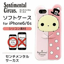 San-X Japan iPhone 6/6s 4.7 inch Silicone Case Sentimental Circus New Japan