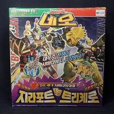 Takara Transformers Beast Wars Neo Longrack vs Guiledart DX-01 figures Set New