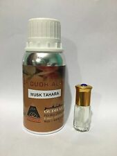 White Musk Tahara Arabian perfume Oil Attar Ittar Itr Very thick Oil 6ml