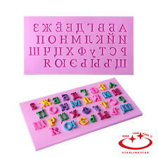 Silicone Russian Alphabet Letters Fondant Mould DIY Cake Decorating Baking Tool