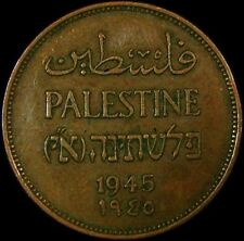 PALESTINE, Scarce 1945  TWO (2) MILS COIN from Paletine, VF Circulated WW2 COIN