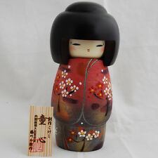 Japanese Kokeshi Doll -Authentic- Handmade in Japan - Doshi / Innocent Childhood