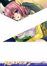 Torokeru Peach ~Shiboritate no Momo Aji~ Doujin Doujinshi Comic | To LOVE-Ru