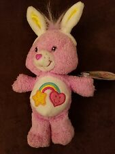 "Care Bears 8"" Best Friend Bear as Easter Bunny Spring Special Edition Collection"