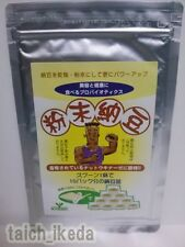 New Japanese Natto fermented soybeans powder 50g from Japan