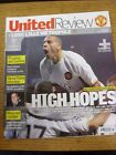 07/03/2007 Manchester United v Lille [Champions League] . Good condition unless