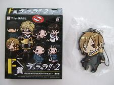 Masaomi Kida Rubber Strap Key Chain Durarara!! x2 FuRyu