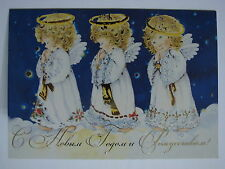 New Lisi Martin double card Christmas and New Year angel child Latvia