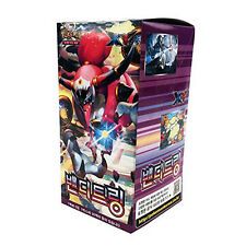 "Pokemon 150 Cards XY ""Bandit Ring"" Booster Box 30 Packs / Korean Version"