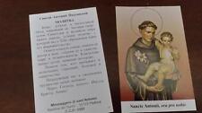 Santino  S. Antonio da Padova preghiera in RUSSO