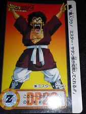 DRAGON BALL Z GT DBZ HONDAN PART 24  CARDDASS DP CARD CARTE 308  JAPAN 1995  NM