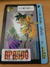 Carte Dragon Ball Z DBZ Carddass Hondan Special #Perfect File 3 Promo 1995