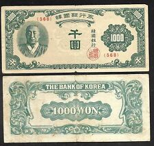 South Korea paper money - Old 1000 Won Note - 1950 - P8 - FINE condition