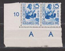 Nederlands Indie 297 MNH pair plaatnummer 1941 Netherlands Indies Moehammadijah