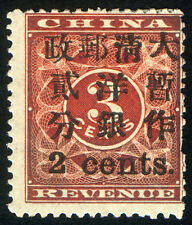 Imp China 1897 Red Revenue Small Fig 2 Cents Perf & Surch Shifed Var OG MH